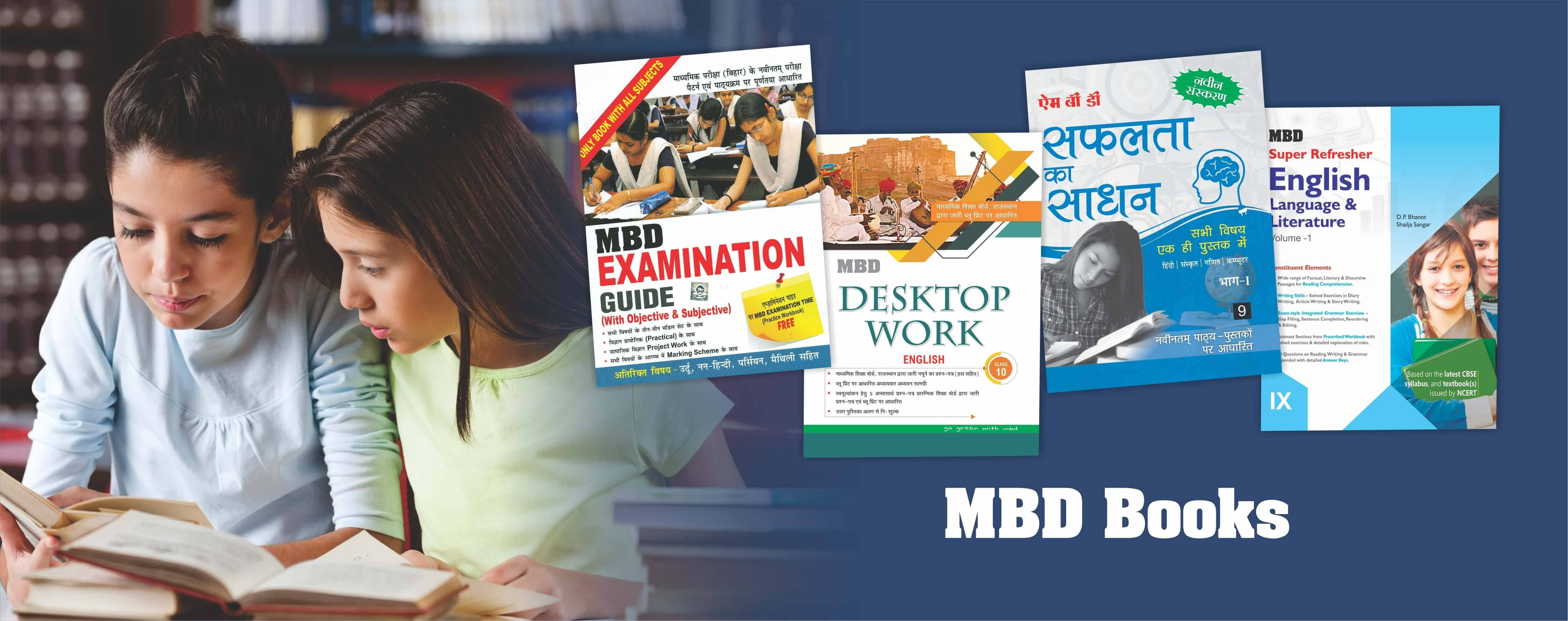 Books - MBD Group
